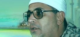 مستند استاد شحات محمد انور