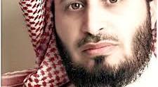 آموزش مقام حجاز در ترتیل به سبک استاد سعدالغامدی + تصویر آموزشی و توضیحات