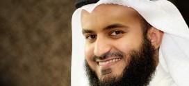 آموزش مقام حجاز در ترتیل به سبک استاد مشاری العفاسی