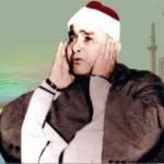 ترتیل کل قرآن به تفکیک سوره با صدای مصطفی اسماعیل