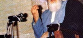سخنرانی امام خمینی(ره) پیرامون تفسیر سوره حمد