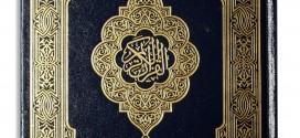 ریزترین قرآن طلاکوب جهان رونمایی شد