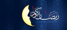 پیامبر (ص) درباره ماه رمضان به امام علی (ع) چه گفت؟