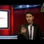 کلیپ طنز از وهابیت چه خبر ؟!