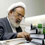 حاج شیخ حسین انصاریان