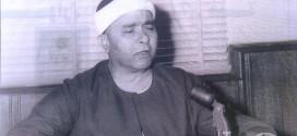 آموزش مقام رست در تلاوت به سبک استاد مصطفی اسماعیل