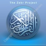نرم افزار کامل قرآن به همراه قرائت و ترجمه