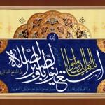 تصویر قرآنی / یا ایها الذین آمنوا استعینوا بالصبر و الصلاه
