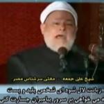 آرزوی وهابیون برای تخریب مرقد پیامبر اکرم(ص)
