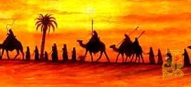 چهل حدیث عزادارى برای اباعبدالله حسین (ع)