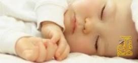 خواب و رویا پلی به عالم غیب و قیامت