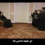روش نوشیدن آب داعشی ها