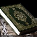 رعايت تعادل در فرايند حفظ قرآن