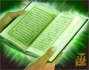 دانلود سی جزء قرآن با سی قاری جهان