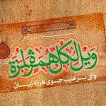 گروه خبری جهان اسلام