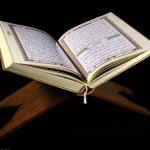گروه خبری قرآنی