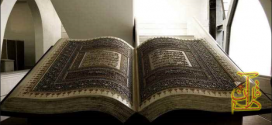 آموزش حفظ قرآن جلسه دهم-تعادل در فرایند حفظ و شیوه برنامه ریزی