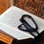 آموزش حفظ قرآن کریم-جلسه سوم