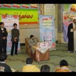 آموزش حفظ قرآن کریم-جلسه چهارم