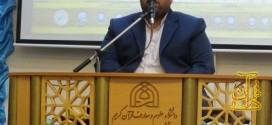 تلاوت های حاج سید محمد جواد حسینی