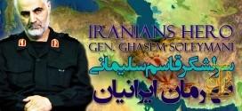 چرا تصاویر سردار سلیمانی در عراق منتشر می شود؟