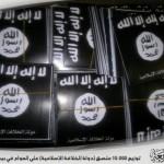 تبلیغات ضدشیعی داعش در غزه