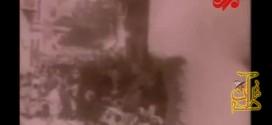 قدیمی ترین فیلم از خانه خدا – صفا و مروه / ویژه