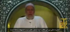 ویژگی داعش از زبان مفتی اعظم مصر / ویژه