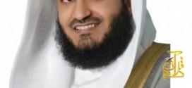 آموزش مقام بیات در ترتیل به سبک استاد مشاری العفاسی
