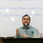 استاد سعید حاجیان