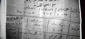 بررسی جهاد نکاح داعش و مفتی های وهابیت با سوره شریفه نساء آیه  ۲۵ + کلیپ