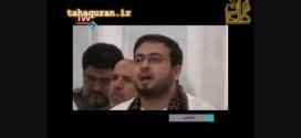 آخرین تلاوت رسمی شهید محسن حاجی حسنی کارگر در مکه / تصویری