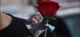 فیلم نُطق حماسی شهید نَمِر در تحقیر آل سعود و اقتدار ایران