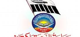 معرفی و اندیشه گروه خطرناکتر از داعش جَماعَةُ الدَّعوَة + کلیپ
