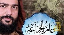 پیدا شدن پیامبری جدید در سوریه با نزول وحی + کلیپ