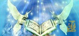انشاد دینی انوار السماء با صدای صادق طالبی