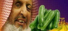 عید نوروز از دیدگاه داعش و وهابیت سعودی+کلیب